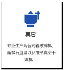 12-29-兮然產品圖標_10.png