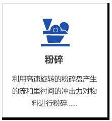 12-29-兮然產品圖標_02.png