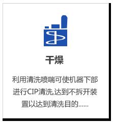 12-29-兮然產品圖標_04.png