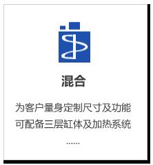 12-29-兮然產品圖標_06.png